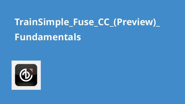 آموزش Adobe Fuse CC