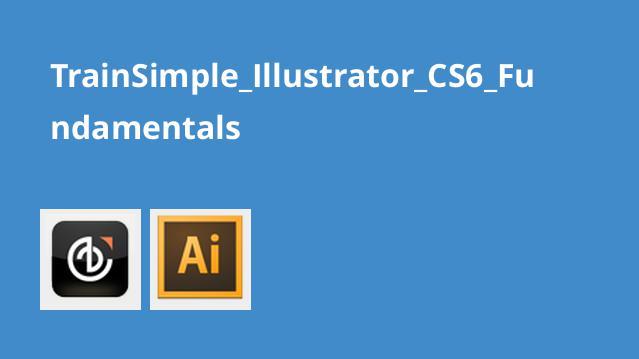 آموزش اصول Illustrator CS6