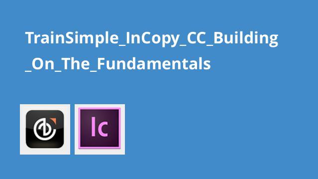 آموزش InCopy CC