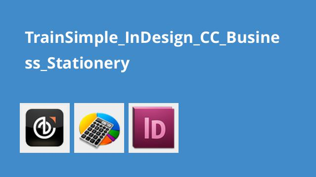 دوره آموزش InDesign CC Business Stationery
