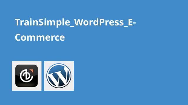 TrainSimple_WordPress_E-Commerce