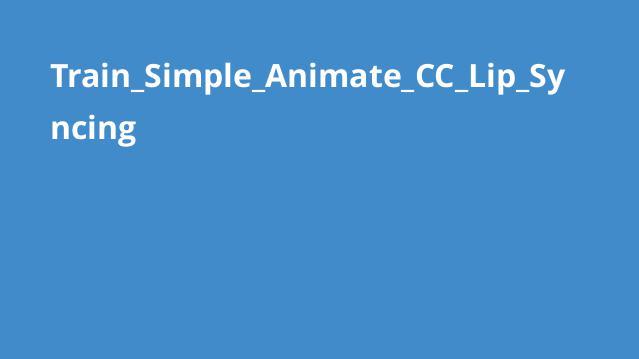 همگام سازی لب در Animate CC