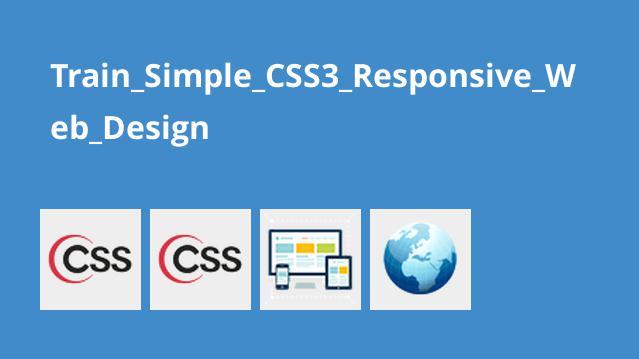 آموزش طراحی وب سایت واکنش گرا با CSS3
