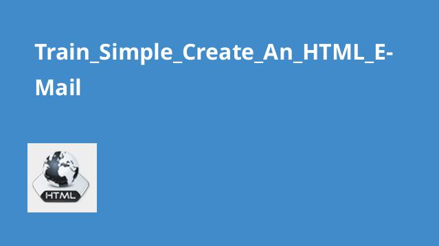 آموزش ساخت یک ایمیل با فرمت HTML