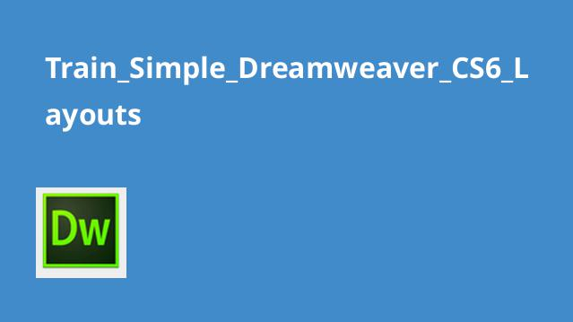 دوره Dreamweaver CS6 Layouts