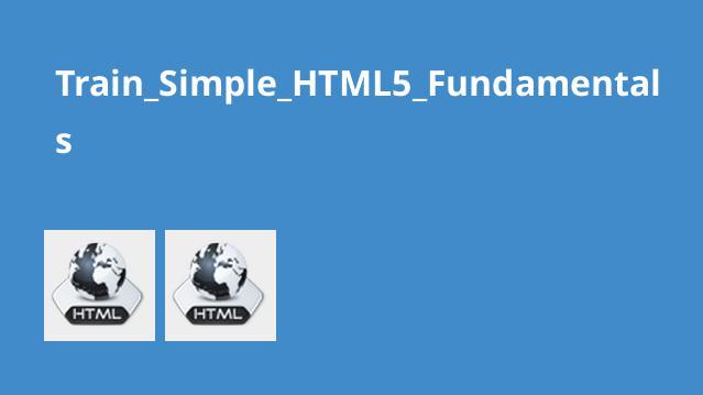 آموزش HTML5 از Train Simple