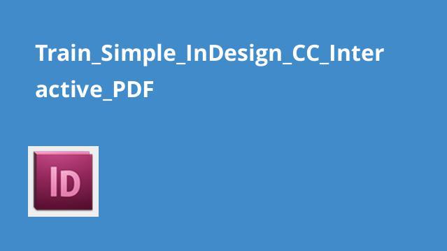 ساخت PDF تعاملی با InDesign CC