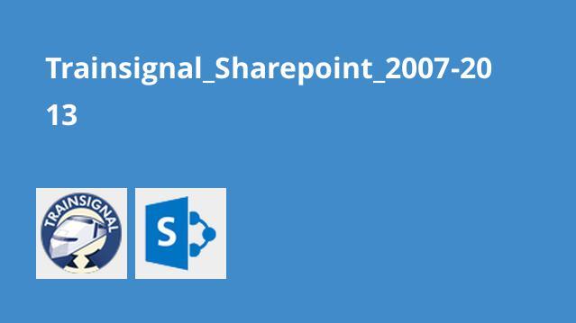 دوره آموزش SharePoint