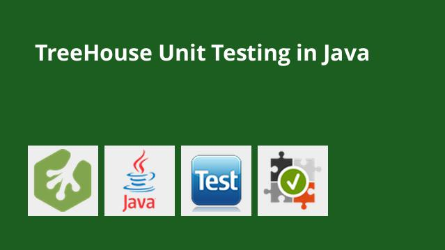 treehouse-unit-testing-in-java