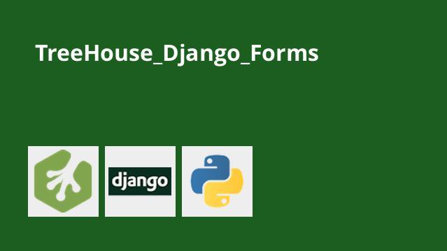 آموزش کار با فرم ها در Django