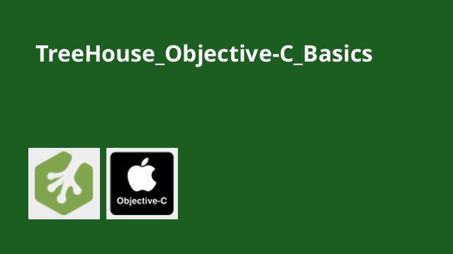 آموزش مقدماتی Objective-C