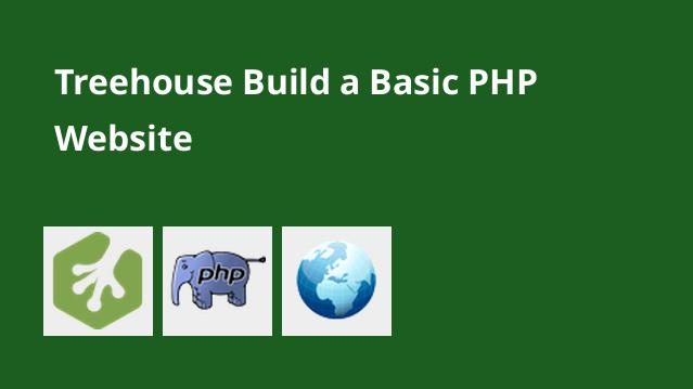 treehouse-build-a-basic-php-website