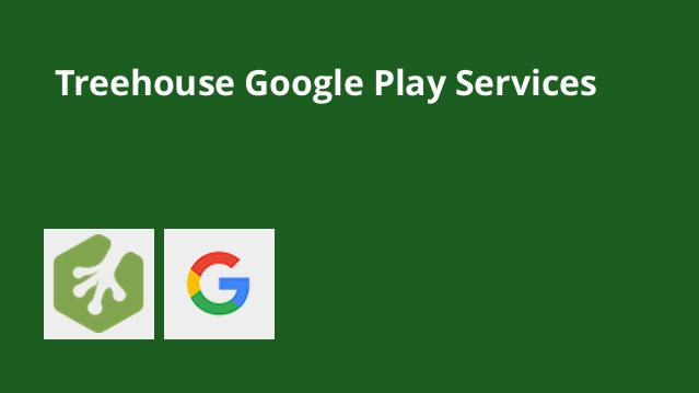 treehouse-google-play-services