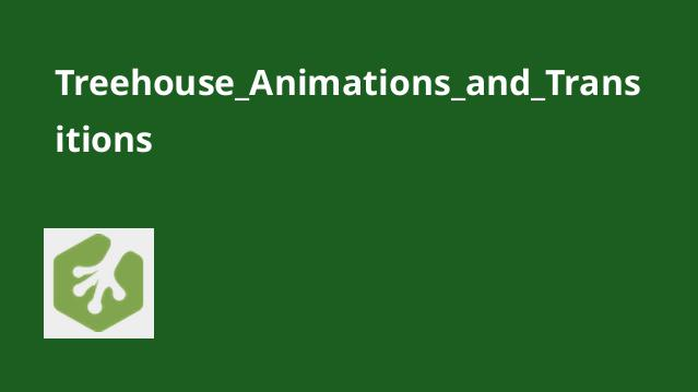 Treehouse_Animations_and_Transitions
