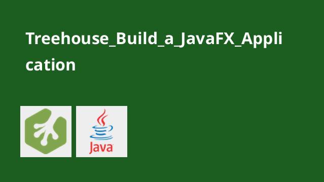 ساخت یک برنامه ساده با JavaFX