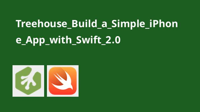 Treehouse_Build_a_Simple_iPhone_App_with_Swift_2.0