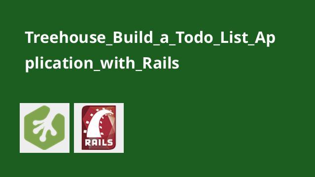 ساخت اپلیکیشن Todo با Rails 4