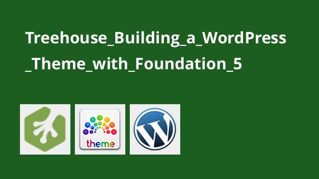 آموزش ساخت پوسته WordPress با Foundation 5