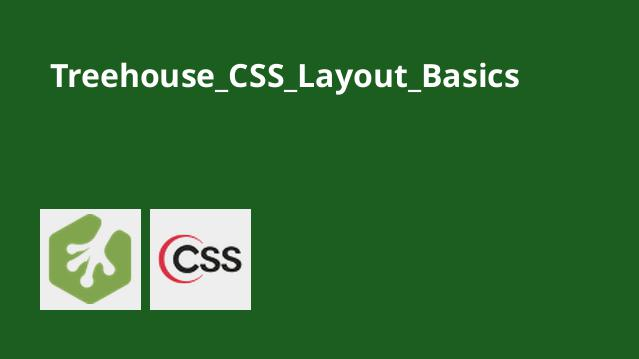 Treehouse_CSS_Layout_Basics