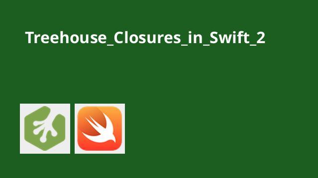 آشنایی با Closures در Swift 2