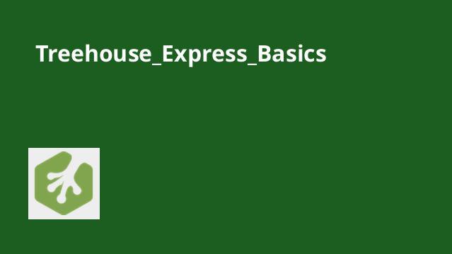 مبانی ExpressJS