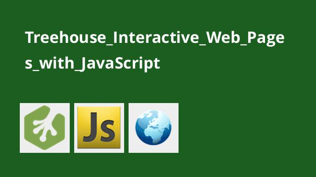 ساخت صفحات وب Interactive با Javascript