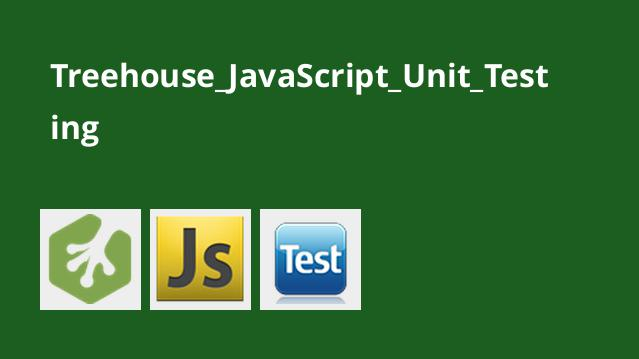 تست واحد کدهای JavaScript