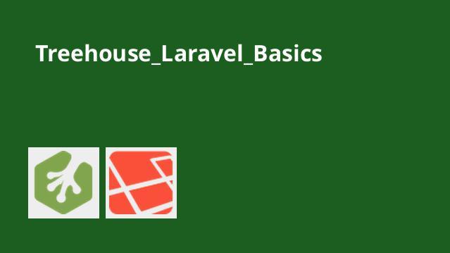 مقدمات فریمورک Laravel