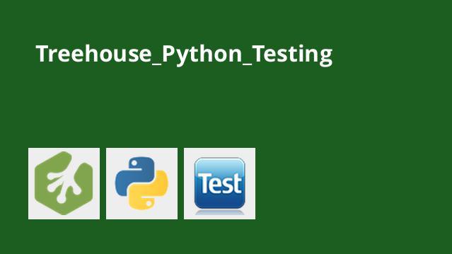 آموزش تست اپلیکیشن های Python