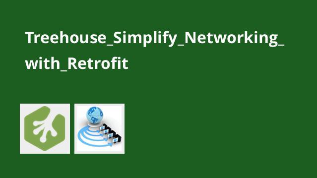 آموزش اتصال به وب سرویس در اندروید با Retrofit
