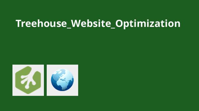 آموزش بهینه سازی وب سایت