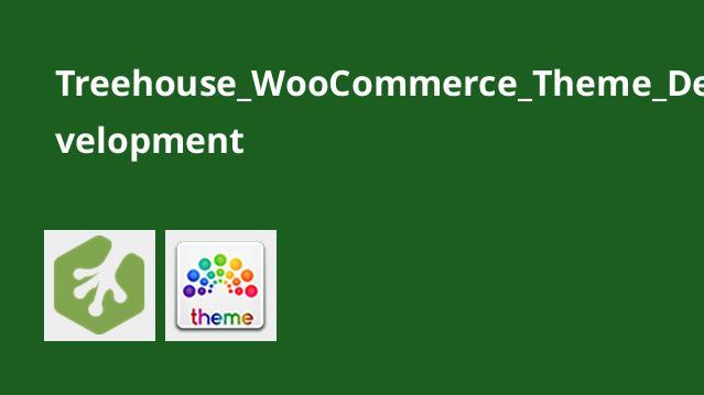 Treehouse_WooCommerce_Theme_Development