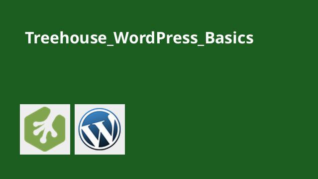 Treehouse_WordPress_Basics