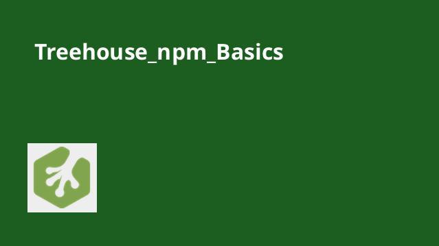 مبانی NPM