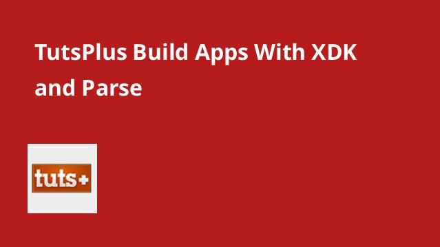 tutsplus-build-apps-with-xdk-and-parse