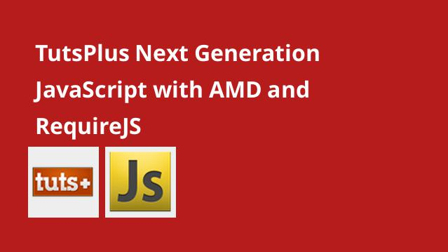 tutsplus-next-generation-javascript-with-amd-and-requirejs
