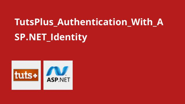 نحوه ی اعتبارسنجی با ASP.NET Identity