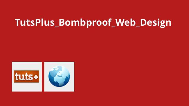 دوره Bombproof Web Design