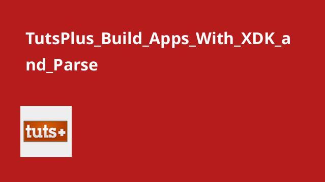 ساخت اپلیکیشن های موبایل با Intel XDK و Parse