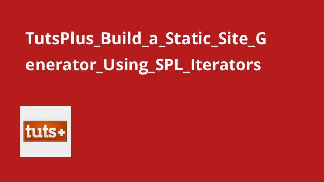 ایجاد سایت ساز استاتیک با SPL Iterators