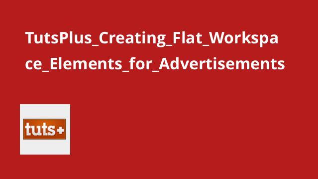 ساخت عناصر Flat برای تبلیغات