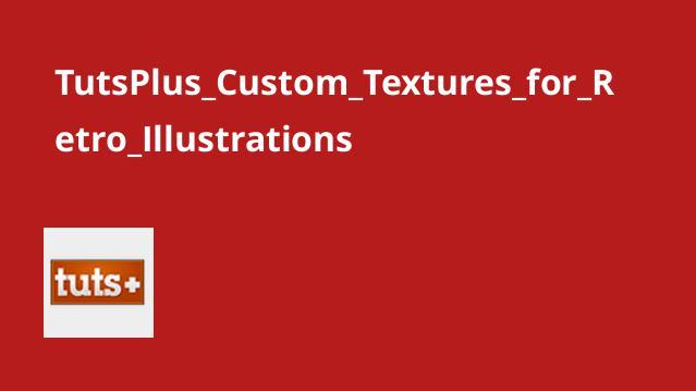 سفارشی سازی Texture برای Retro Illustrations