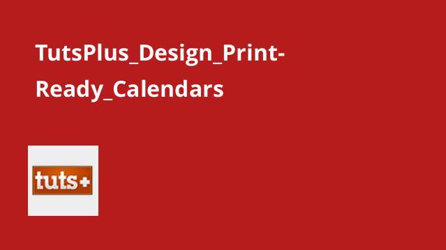 طراحی تقویم قابل چاپ