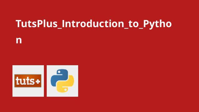 آشنایی با Python