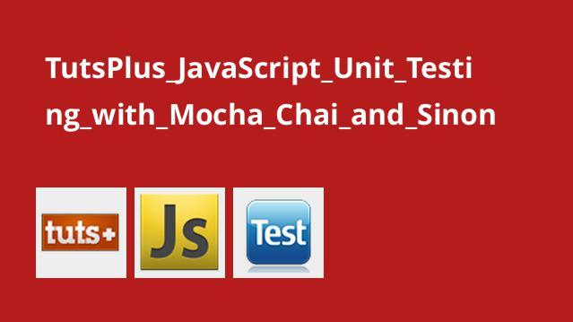 آموزش Unit Testing برای JavaScript با Mocha Chai و Sinon