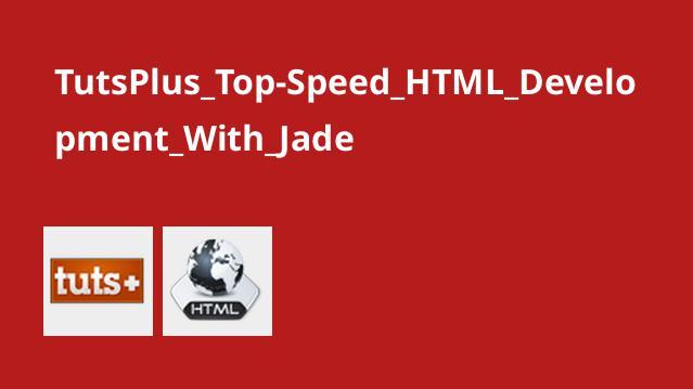ساخت صفحات HTML سریع با Jade