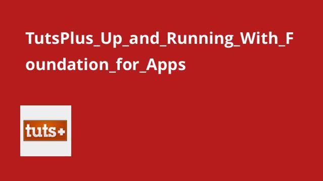 آموزش کار با فریمورک Foundation برای اپلیکیشن ها