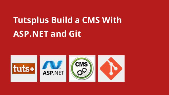 tutsplus-build-a-cms-with-asp-net-and-git