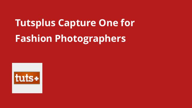 tutsplus-capture-one-for-fashion-photographers