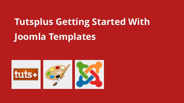 tutsplus-getting-started-with-joomla-templates